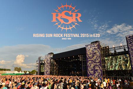 『RISING SUN ROCK FESTIVAL 2015 in EZO』メインビジュアル