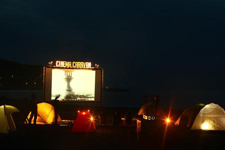 『第6回逗子海岸映画祭』イメージビジュアル ©ZUSHI BEACH FILM FESTIVAL All Rights Reserved.