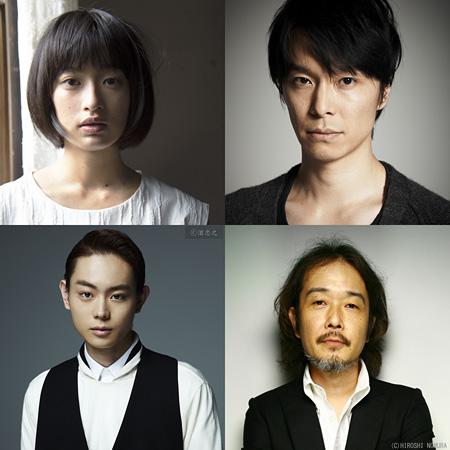 左上から時計回りに門脇麦、長谷川博己、リリー・フランキー、菅田将暉