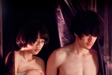 『愛の渦』 ©2014「映画 愛の渦」製作委員会