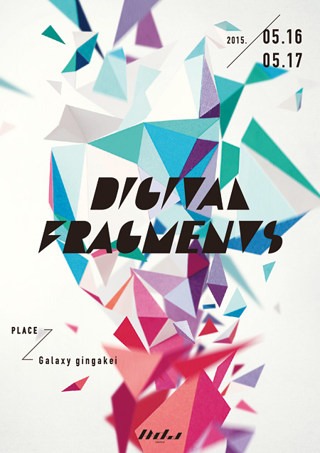 HACKist『DIGITAL FRAGMENTS』イメージビジュアル