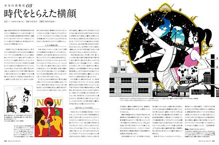 『月刊MdN 2015年6月号』より