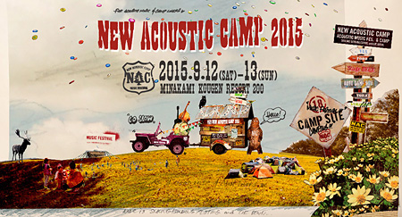 『New Acoustic Camp 2015』メインビジュアル