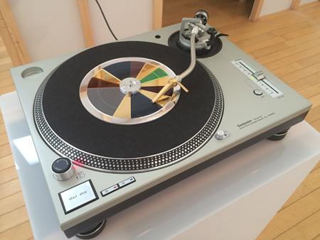 城一裕『断片化された音楽』2014年