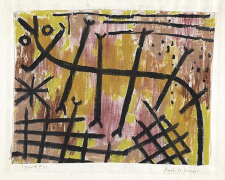 パウル・クレー『柵の中のワラジムシ』1940年 パウル・クレー・センター(ベルン)蔵 ©Zentrum Paul Klee c/o DNPartcom
