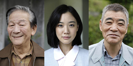 左から小松政夫、蒼井優、柄本明 ©2015「岸辺の旅」製作委員会/ COMME DES CINEMAS