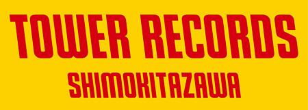 タワーレコード下北沢店ロゴ