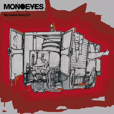 MONOEYES『My Instant Song E.P.』ジャケット