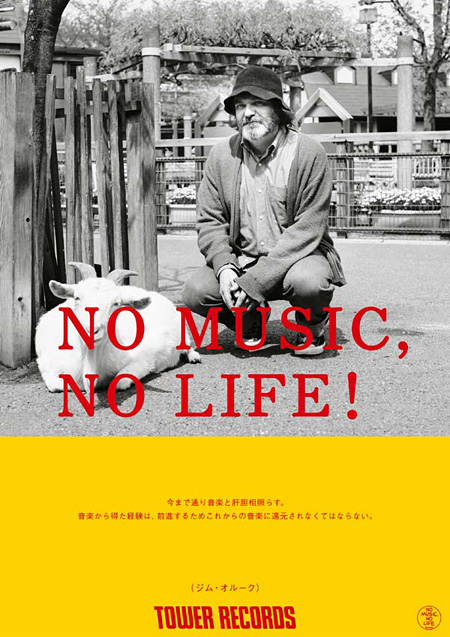 「NO MUSIC, NO LIFE!」ポスター(ジム・オルーク)