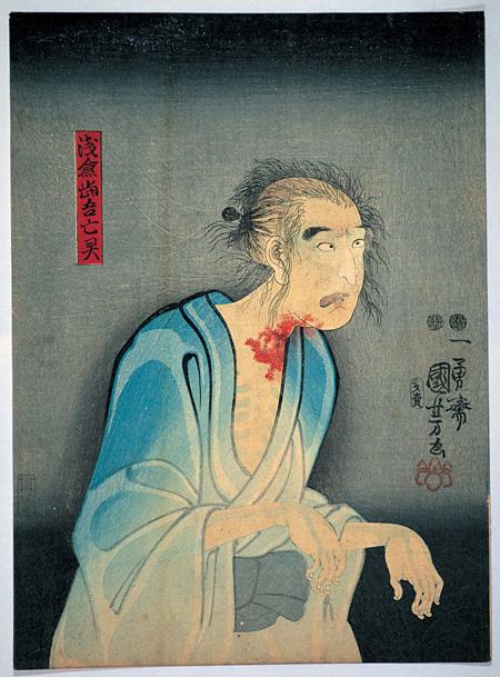 歌川国芳『浅倉当吾亡霊』嘉永4年(1851)大判錦絵 前期展示