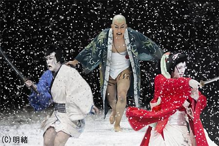 『NEWシネマ歌舞伎「三人吉三」』©明緒
