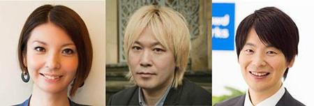 左から安藤美冬、津田大介、吉田浩一郎