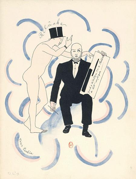 フランシス・ピカビア『「本日休演」の楽譜の口絵』 1926年 紙、リトグラフ フランス国立図書館 Bibliothèque nationale de France, Paris