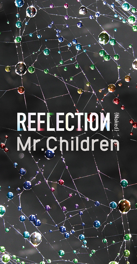 Mr.Children『REFLECTION {Naked}』ジャケット