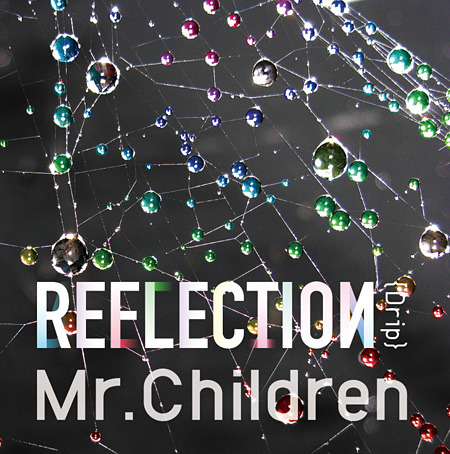 Mr.Children『REFLECTION {Drip}』ジャケット