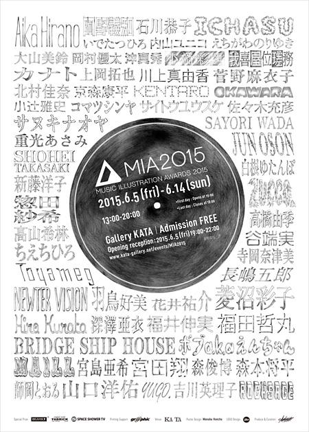 『MUSIC ILLUSTRATION AWARDS 2015』ポスター(デザイン :本忠学)