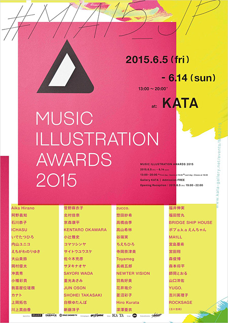 『MUSIC ILLUSTRATION AWARDS 2015』ポスター(デザイン :内山尚志)