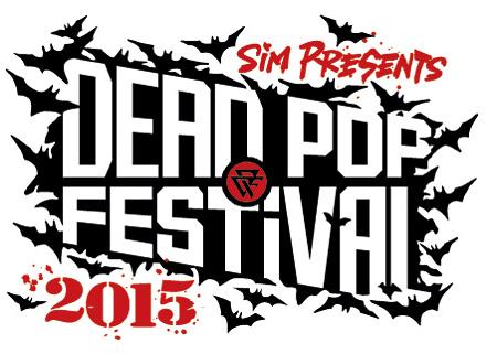 『DEAD POP FESTiVAL 2015』ロゴ