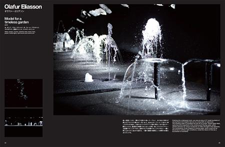 『Beyond the Display:21世紀における、現象のアートとデザイン』より