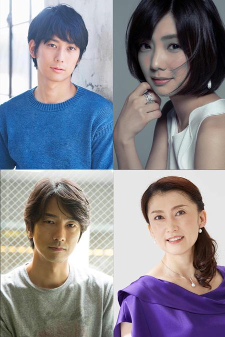 左上から時計回りに平岡祐太、倉科カナ、一路真輝、眞島秀和