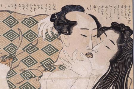 『富久寿楚宇』(部分)葛飾北斎