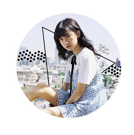 『東京女子』ブロマイド参考写真