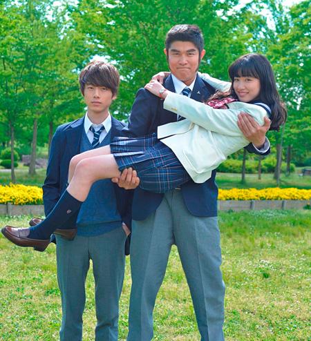 映画『俺物語!!』 ©アルコ・河原和音/集英社 ©2015映画「俺物語!!」製作委員会