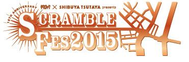 『ツタロック×SHIBUYA TSUTAYA presents SCRAMBLE FES 2015』ロゴ