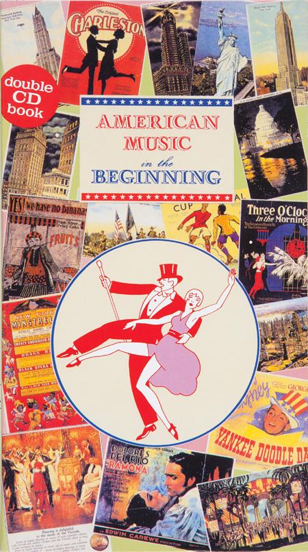 『アメリカン・ミュージックの原点』Various Artists CD ライス・レコード