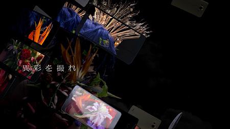 auスマートフォン「isai vivid」CM『横切るisai』篇より