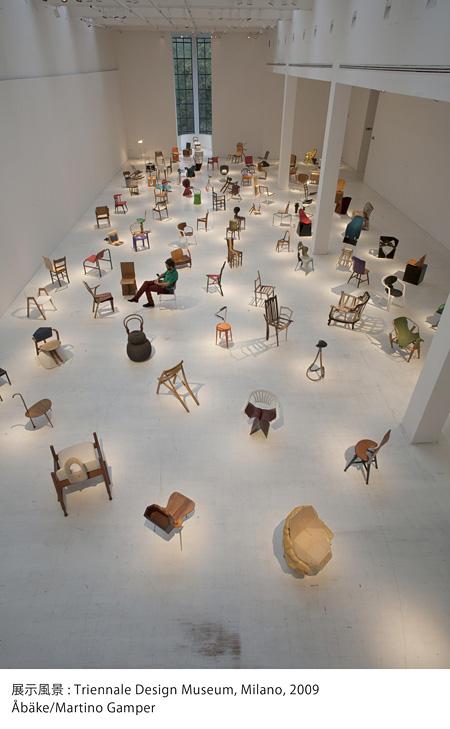 展示風景:Triennale Design Museum, Milano, 2009, Åbäke / Martino Gamper