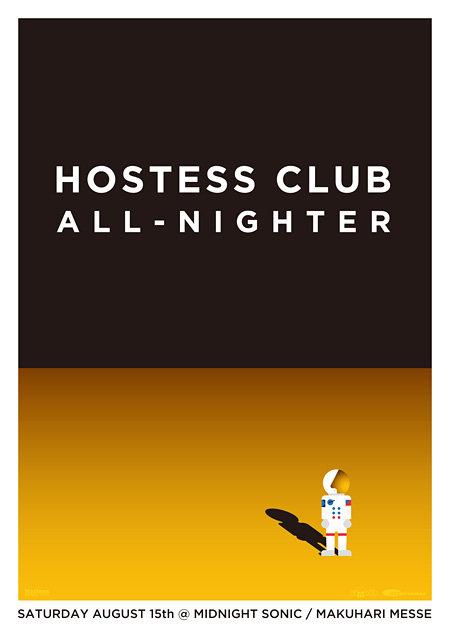 『HOSTESS CLUB ALL-NIGHTER』ビジュアル