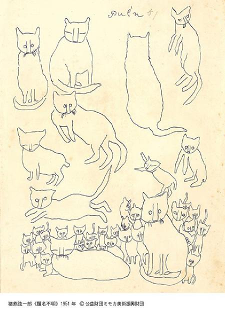 猪熊弦一郎『題名不明』1951年 ©公益財団法人ミモカ美術振興財団