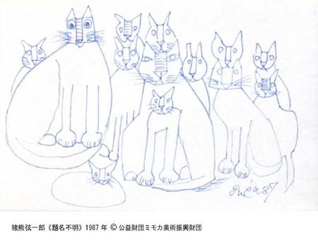 猪熊弦一郎『題名不明』1987年 ©公益財団法人ミモカ美術振興財団