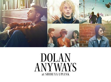 『DOLAN ANYWAYS』メインビジュアル