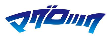 『マグロック』ロゴ