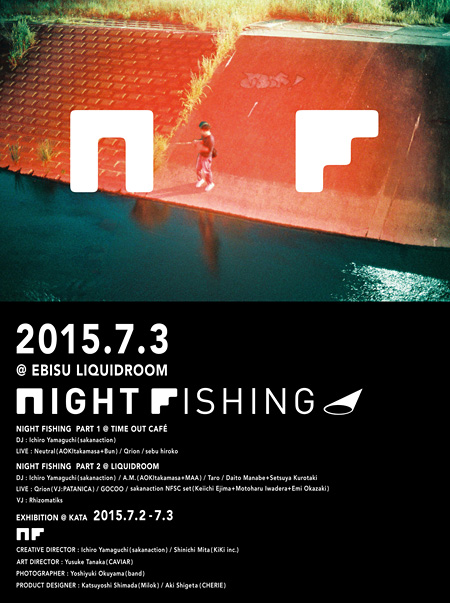 『NIGHT FISHING』フライヤービジュアル