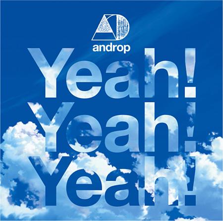androp『Yeah! Yeah! Yeah!』ジャケット