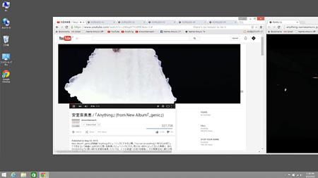 """安室奈美恵""""Anything""""Google Chrome版より"""