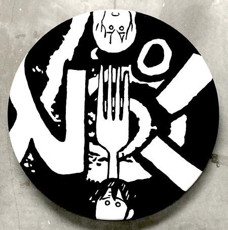 TYM344『スパジェッティ』キャンバス、アクリル、40×40cm、2014