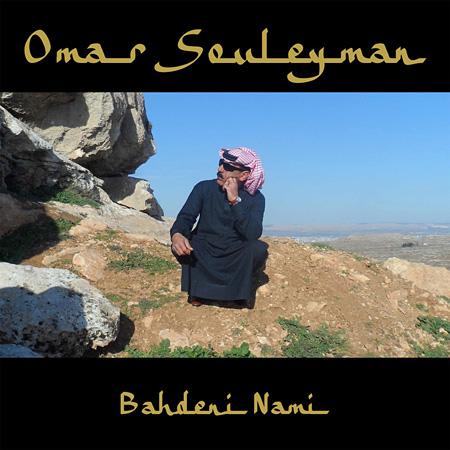 Omar Souleyman『Bahdeni Nami』ジャケット