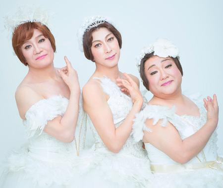 3軒茶屋婦人会『ス・ワ・ン』メインビジュアル