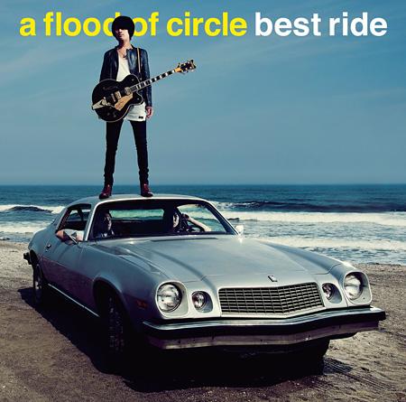 a flood of circle『ベストライド』ジャケット