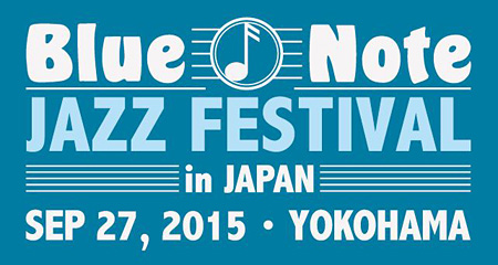 『Blue Note JAZZ FESTIVAL in JAPAN』ロゴ