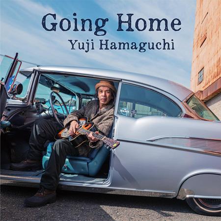 濱口祐自『Yuji Hamaguchi Going Home』ジャケット
