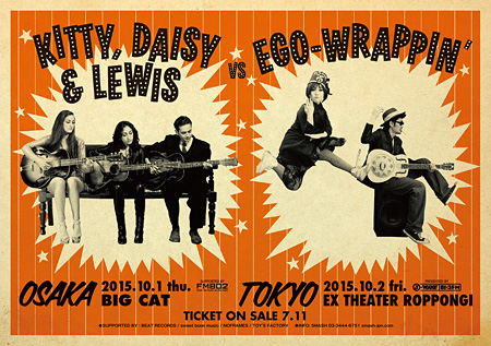 『KITTY, DAISY & LEWIS vs EGO-WRAPPIN'』メインビジュアル
