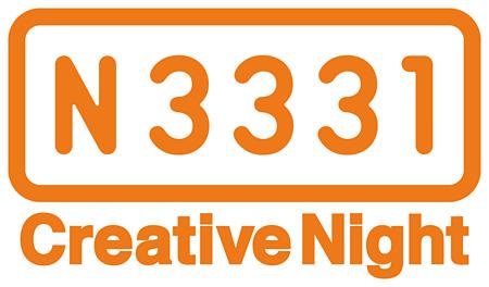 『N3331 クリエイティブナイト』ロゴ