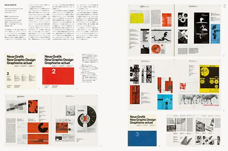 『世界のデザイン雑誌100』より
