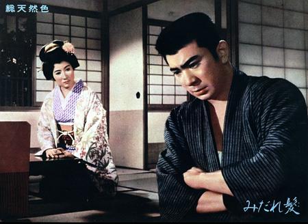 『みだれ髪』 ©KADOKAWA 1961