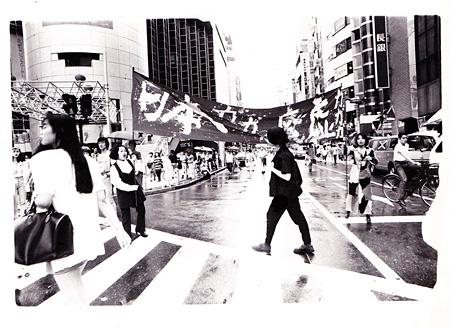 園子温展『ひそひそ星』イメージビジュアル